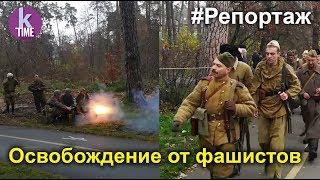 Бои под Киевом: в Ворзеле провели реконструкцию событий войны