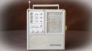 """Радиоприемник """"Меридиан 235"""" СССР 1986 г."""