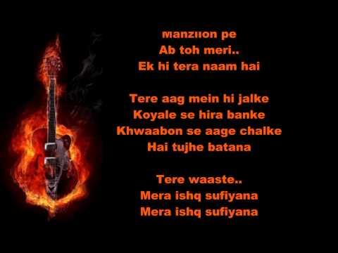 Ishq Sufiyana-THE DIRTY PICTURE -karaoke by Yakub