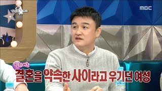 [RADIO STAR] 라디오스타 - Park Jung-hoon, married a woman who first glance, was close to?! 20170329