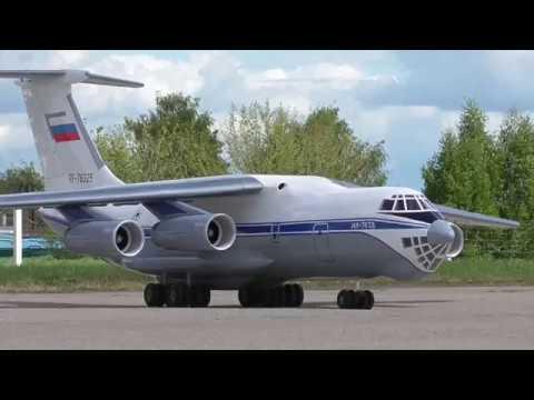 видео: Ил-76 в Мигалово