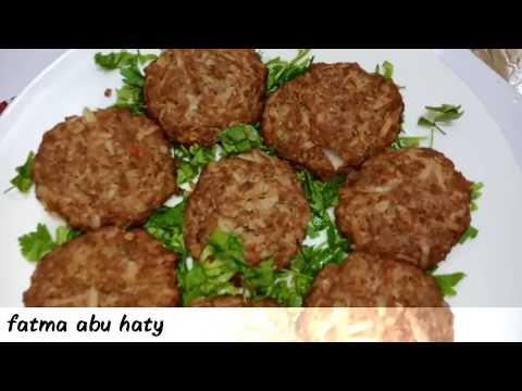 كفتة اللحمة بالبطاطس من مطبخ  فاطمه ابو حاتي