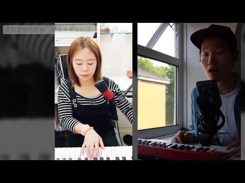天光 (周柏豪) - Frankie Chan 陳詠俊 & Ah Lee 伊妮 Cover