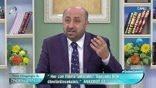 Ömer Döngeloğlu ile Önden Gidenler - 11 Ekim 2018