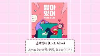 เพลงเกาหลีน่ารักๆ ฟังสบายๆ 💕💕