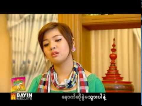 Latest Myanmar Movies