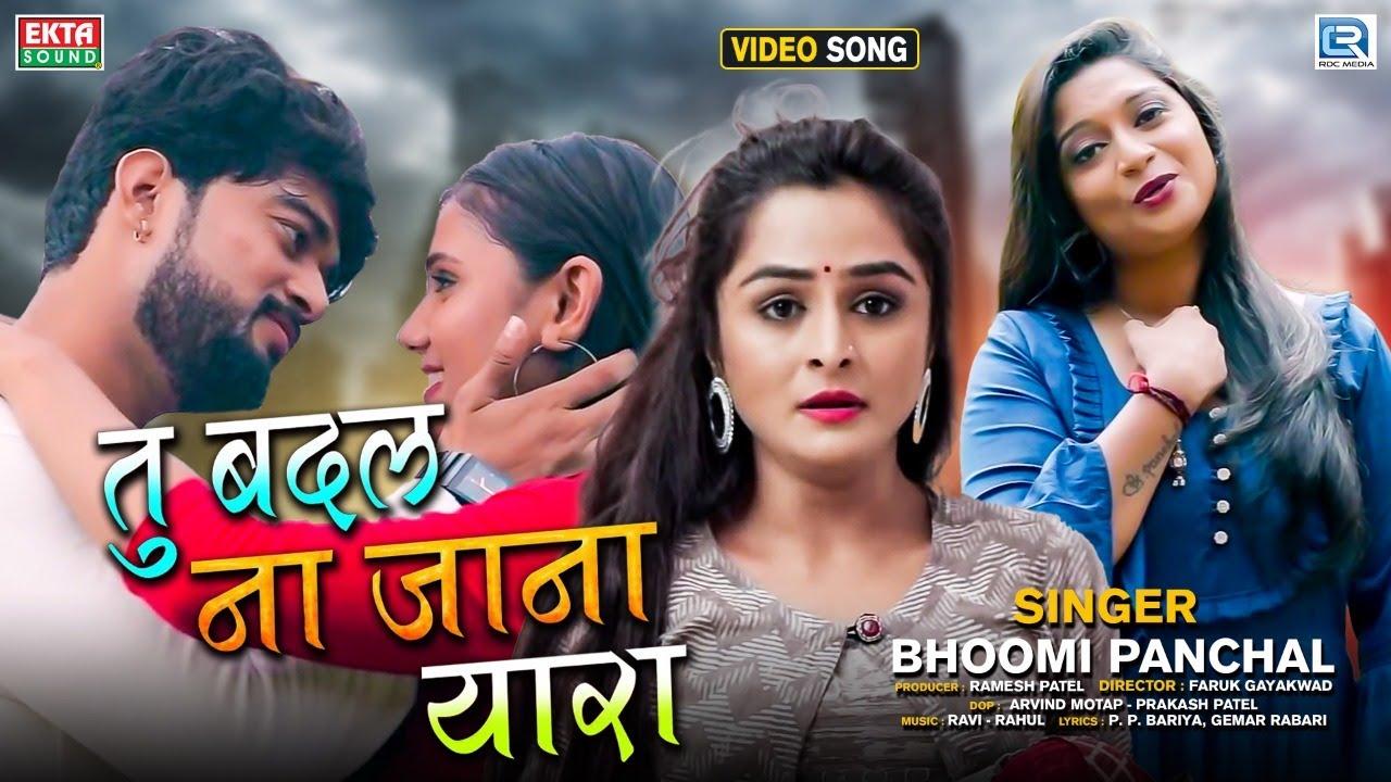 Download 2021 का सबसे दर्दभरा Bewafa Song - Tu Badalna Jana Yara  HD VIDEO   Hindi Sad Song   New Hindi Songs