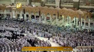 صلاة المغرب 4 -9- 1437 ــ #الشيخ_عبدالرحمن_السديس