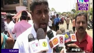 Prime Time News Sinhala TV1 - 8PM (27-03-2018) Thumbnail