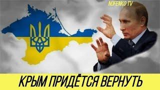 'Деваться некуда': в России заговорили о возвращении Крыма Украине