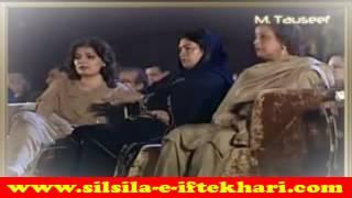 DAYAR E Ishq Mein Apna Muqam Paida Kar - RAHAT Fateh Ali Khan with Lyrics