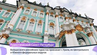 "Северная столица. Петербург | Культура | Телеканал ""Страна"""