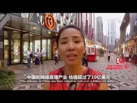 BBC 3 Modern China SE Live video streaming 5a