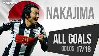 Shoya Nakajima: Todos os golos 2017/2018