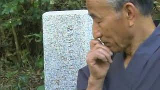 弓師と外国人弓道家との出会い Part1 kyudo