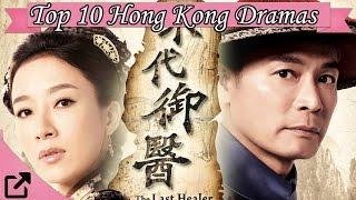 Video Top 10 Hong Kong Dramas 2016 download MP3, 3GP, MP4, WEBM, AVI, FLV Desember 2017