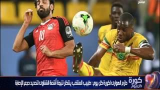 رئيس بعثة المنتخب بالجابون: منتخب مالي قوي جداً.. واقوي اجسام فى البطولة مش طبيعية