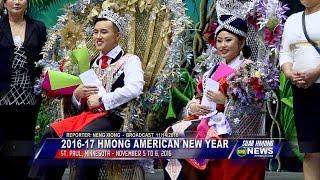 SUAB HMONG NEWS:  2016-17 Hmong American New Year