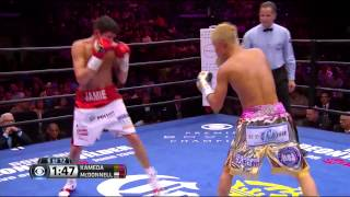 FULL FIGHT: Tomoki Kameda vs Jamie McDonnell - 5/9/2015 - PBC on CBS