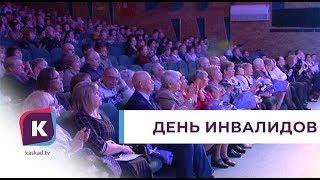 Спорт, творчество и бизнес. Где нашли себя инвалиды в Калининграде