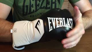 EVERLAST ELITE PRO FIGHT BOXING GLOVES REVIEW