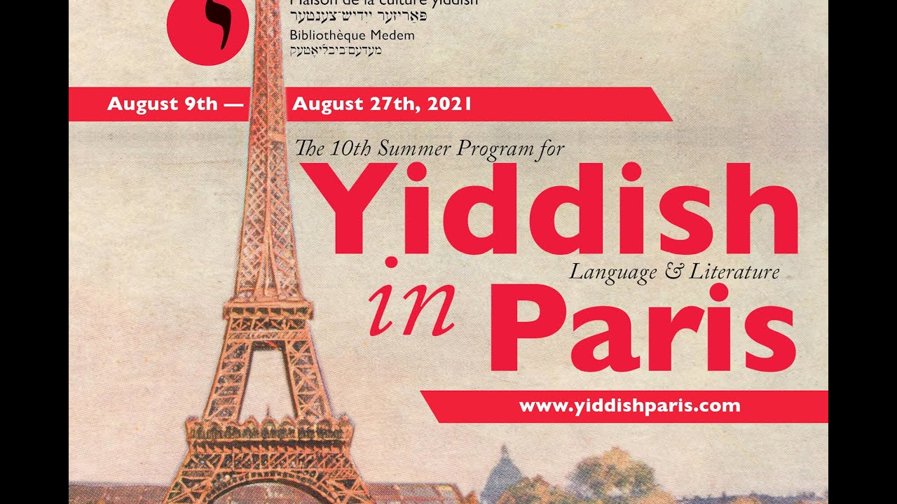 Yiddish in Paris: August 9th – August 27th, 2021