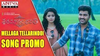 Download Hindi Video Songs - Mellaga Tellarindoi Song Promo || Shatamanam Bhavati Song Promo  || Sharwanand, Anupama Parameswaran