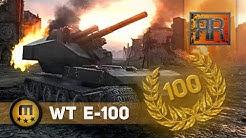 RR #100 - Waffenträger auf E100