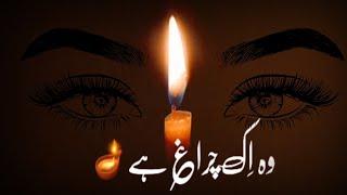 Wo ek charagh ha | omar javed | Urdu poetry | Heart touching | Sad status