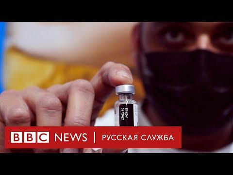 Как Израиль стал лидером по вакцинации