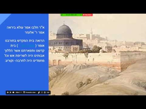 Jerusalem program trailer