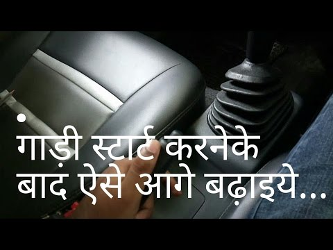 Learn car driving in Hindi for beginners-hindi- lesson 3(how start car steps vaise)-Learn to turn - 동영상