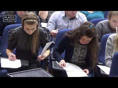 Всероссийский географический диктант | Новости сегодня | Происшествия | Масс Медиа