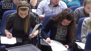 Всероссийский географический диктант | Новости сегодня | Происшествия | Масс Медиа / Видео