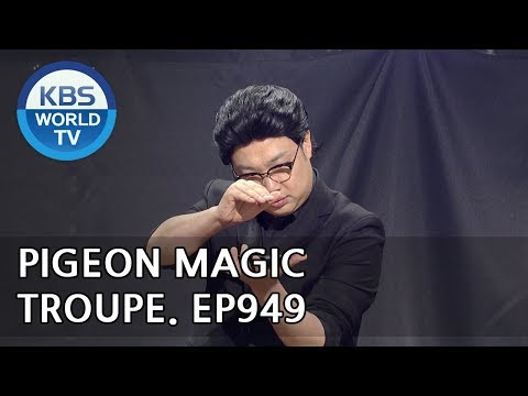 Pigeon Magic Troupe | 비둘기 마술단 [Gag Concert / 2018.05.26]