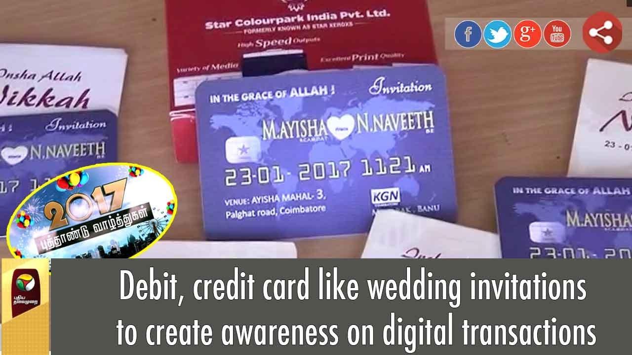 Credit card wedding invitations guitarreviews debit credit card like wedding invitations to create awareness on invitations stopboris Choice Image