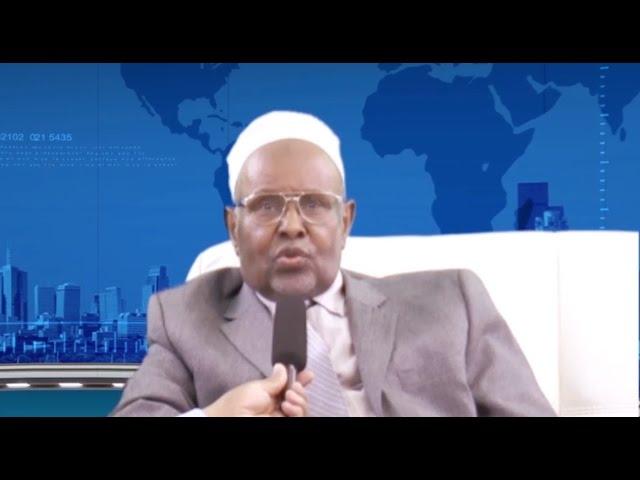 Harari Information Network TV - (HIN TV) Show N0. 10  History Of Ameshna