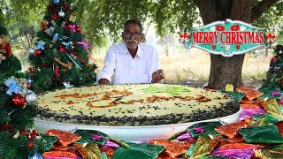 Christmas Cake Recipe | Delicious Christmas Cake Recipe By Our Grandpa | Grandpa Kitchen