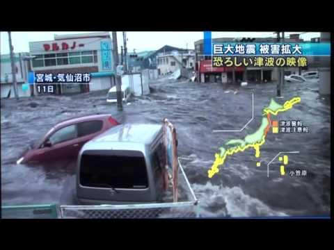 Sendai Tsunami 3/11/11 [HD]