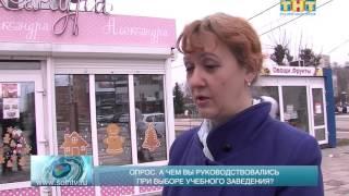 """Премьера на ТНТ - сериал """"Филфак"""""""