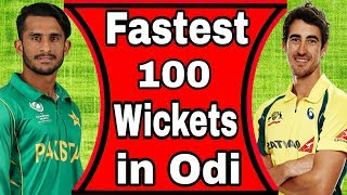 || FASTEST 100 Wickets in ODI.|| Top Bowlers fastest HUNDRED wicket in one day cricket.
