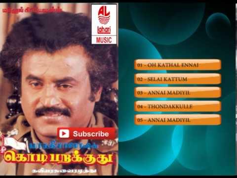 Tamil Old Songs | Kodi Parakuthu Movie Full Songs | Tamil Hit Songs