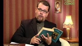 Читаем Добротолюбие. Выпуск от 22 сентября. Антоний Великий. Призывание к молитве. Часть 1