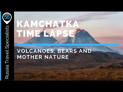 Kamchatka Discovery Tour