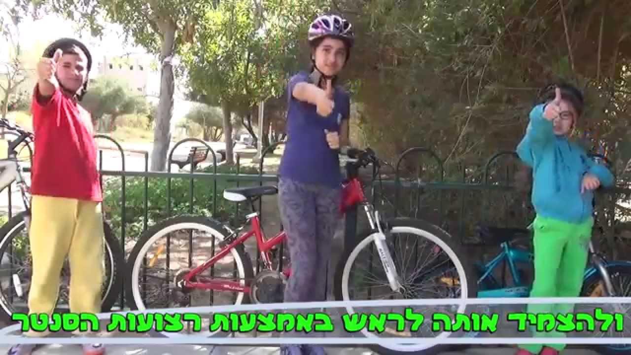 צעיר כיתה ה2 בית ספר יגאל אלון בת ים - אור ירוק - נסיעה בטוחה באופניים MN-87