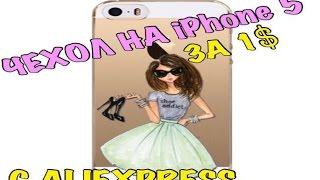 видео iphone 5s в перми