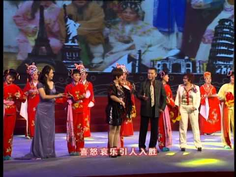 TeoChew Music Festival - In China ( Part 3 )