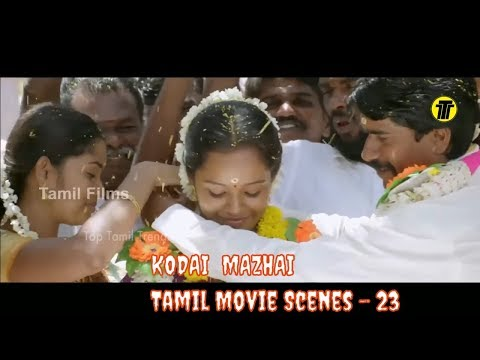 கோடைமழை தமிழ் சினிமா | KODAIMAZHAI Latest Romantic Tamil Full Movie Scene - 23 | Kannan, Sripriyanka