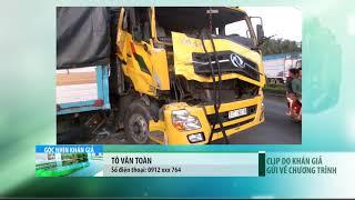 VTC14 | Tiền Giang: Tông xe liên hoàn trên quốc lộ 1A, 13 người chết và bị thương