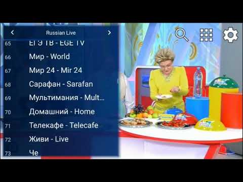 QHDLive IPTV Russian channels